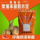 母兔乐-4%母兔种兔专用预混料饲料 母兔预混料 种兔预混料
