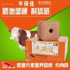 牛砖佳-肉牛奶牛犊牛专用营养矿物质舔砖 牛舔块舔砖盐砖 牛砖