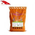 5%育肥鹅预混料 鹅催肥育肥长肉上膘专用饲料
