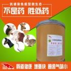 0.2%抗感染免疫型微生态-抗感染微生态 长得快饲料 代替抗生素饲料 饲料添加剂