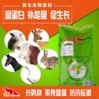 微生态预混剂-微生态 预混剂 饲料添加剂 催肥增重促消化饲料