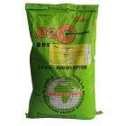 厂家直发B2C肉兔专用复合预混料饲料 买50赠10