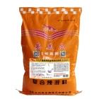 5%产蛋鹅预混料-蛋鹅饲料 添加剂 蛋鹅预混料 生长期产蛋期饲料 英美尔