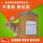 0.2%抗感染免疫型微生态-兔抗感染微生态 长得快饲料 代替抗生素饲料 兔饲料添加剂